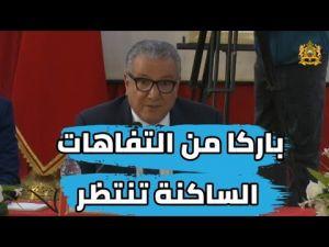 والي جهة درعة تافيلالت يوبخ الشوباني ومجلسه بسبب تعثر المشاريع