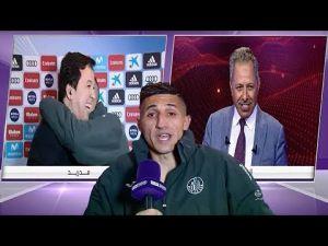 تصريح علام لفيصل فجر عقب الهزيمة أمام ريال مدريد