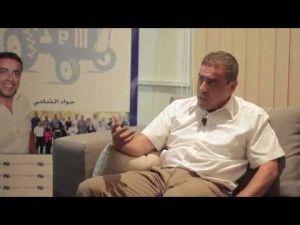 جواد الشامي يوجه كلمة لساكنة مكناس