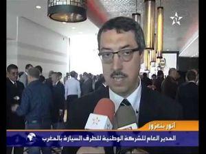 المغرب يستعد لإنشاء أكبر جسر معلق عربيا و إفريقيا